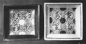 金襴手絵替角皿