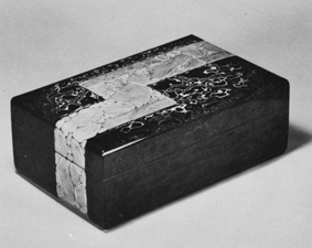 存清石甃箱